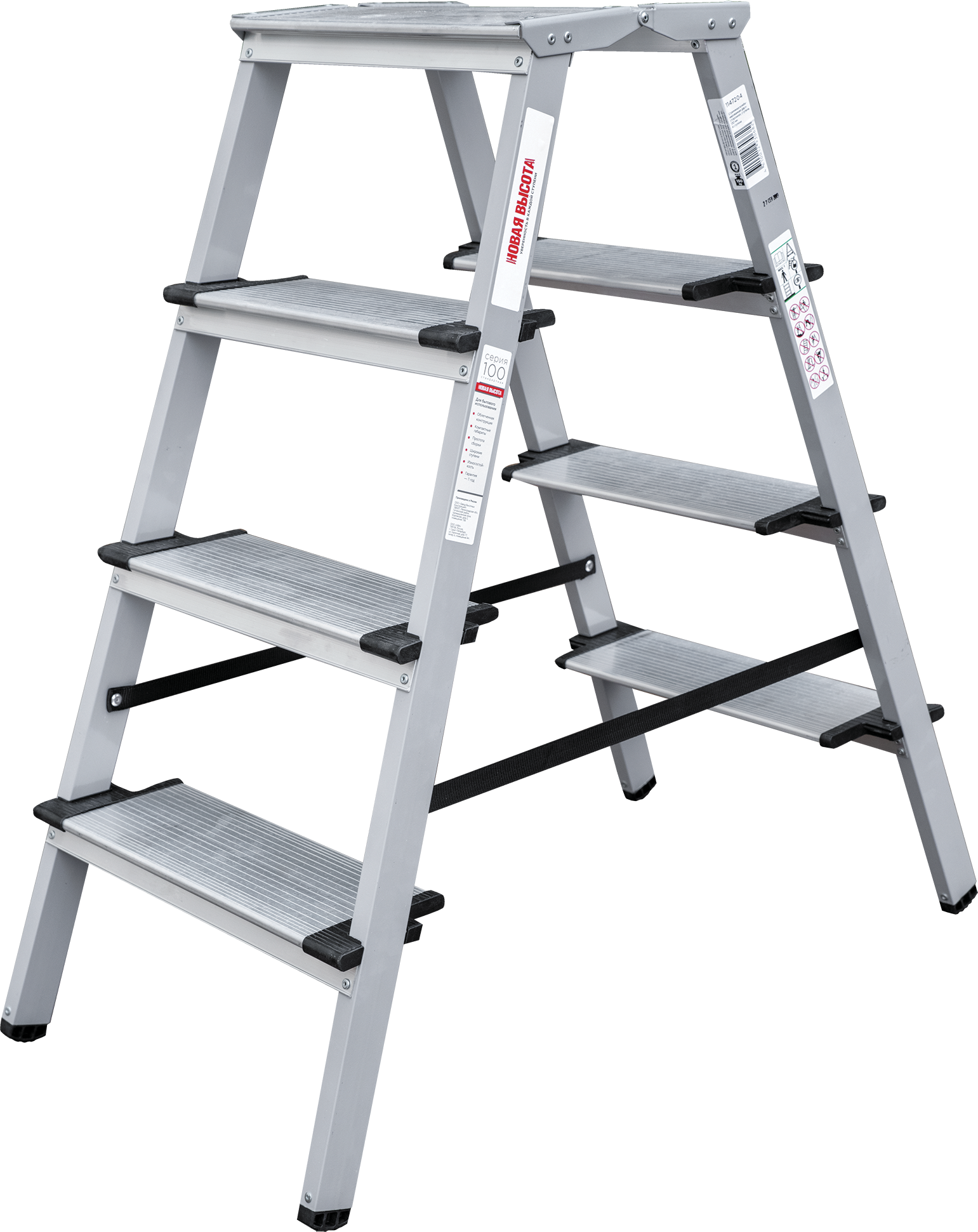 Two-sided steel stepladder with aluminum 130 mm steps NV 1147